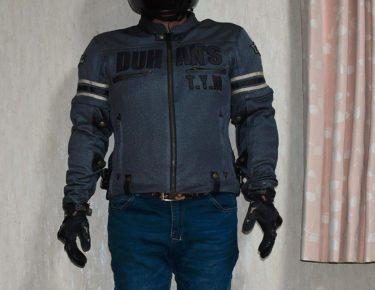 DUHAN(ドゥーハン) 夏用バイクジャケットを買った